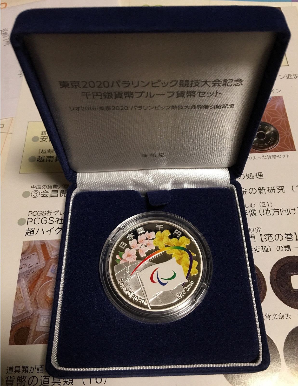 しろ 中止 東京 オリンピック