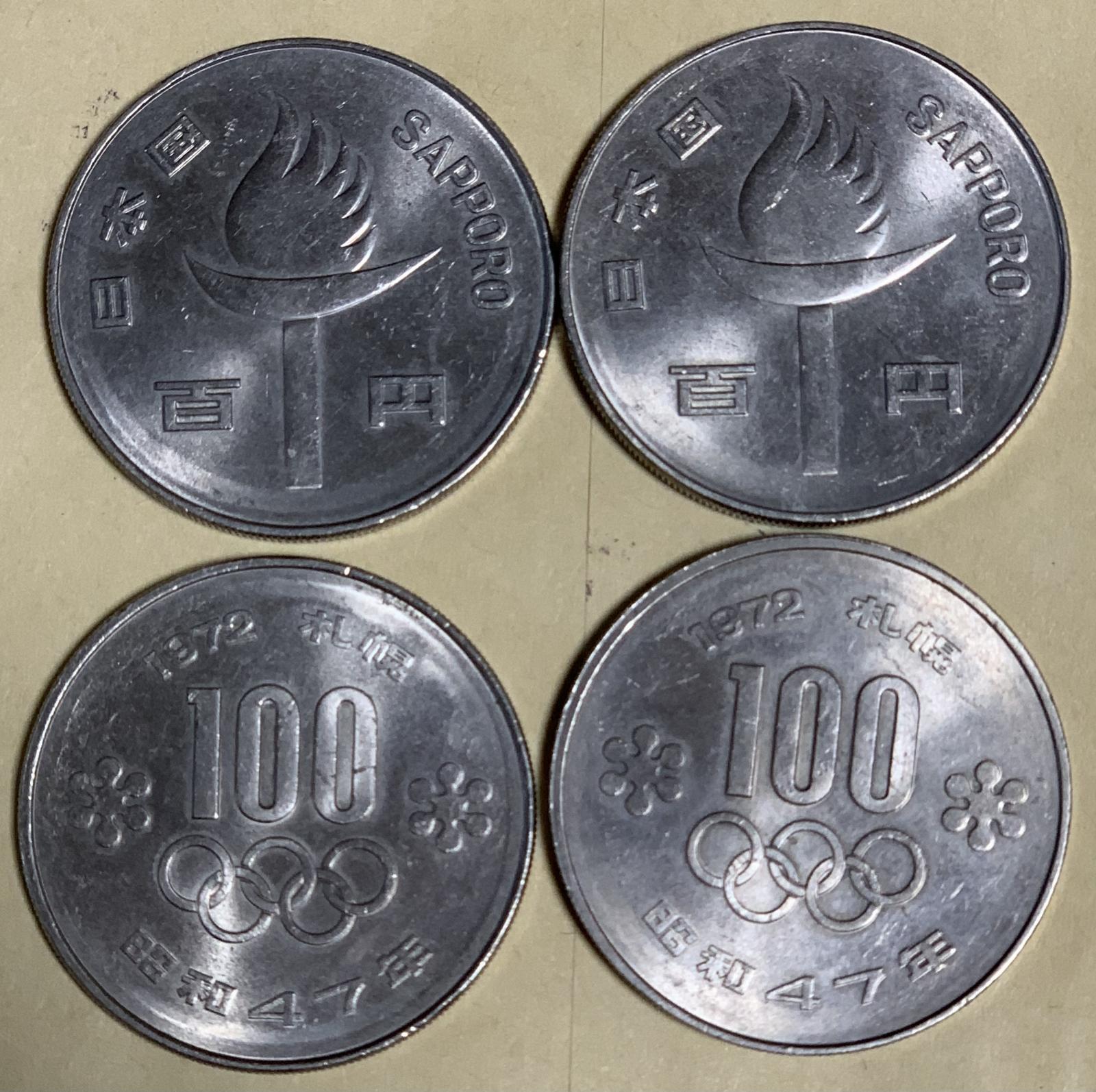 局 オリンピック 記念 硬貨 郵便